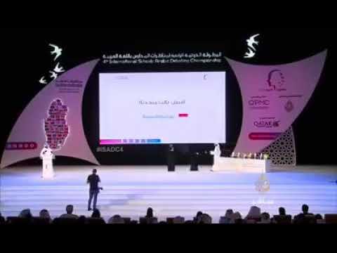Indonesia Juara Pertama pada 4th International Schools Arabic Debating Championship 2018. Doha,Qatar