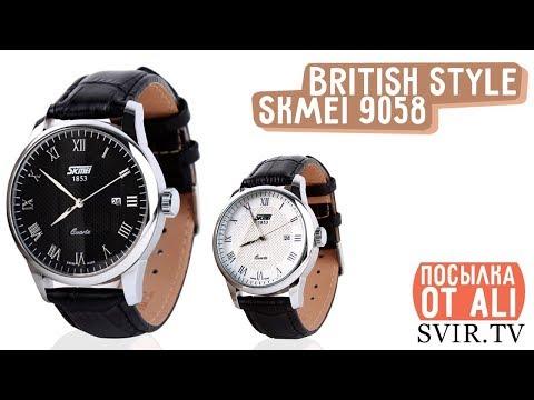 British style skmei 9058
