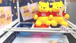 Toreba Online Crane Game Mega Big Winnie the Pooh 2 42 cm A