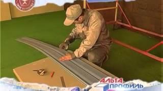 Монтаж винилового сайдинга Альта Профиль(, 2015-10-27T12:11:47.000Z)