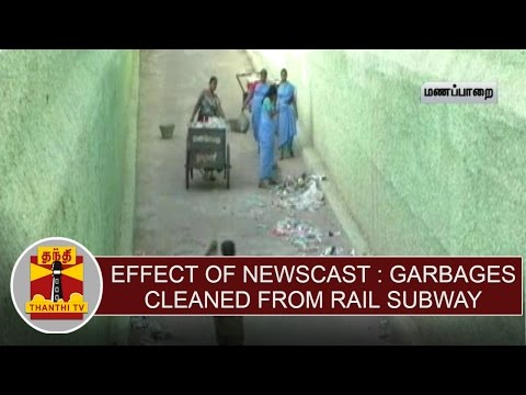 Impact Of Thanthi TV Newscast : Garbages Cleaned from Rail Subway Near Manapparai