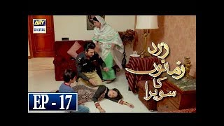 Zard Zamano Ka Sawera Ep 17 - 25th March 2018 - ARY Digital [Subtitle Eng]