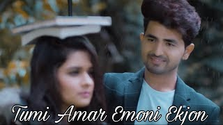 Tumi Amar Emoni Ekjon New Version Mp3 Download Fusionbd