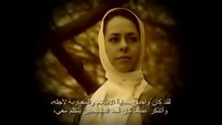 Arab Sunni Muslim met Lord Jesus...Beautiful Testimony(Arabic Translation)