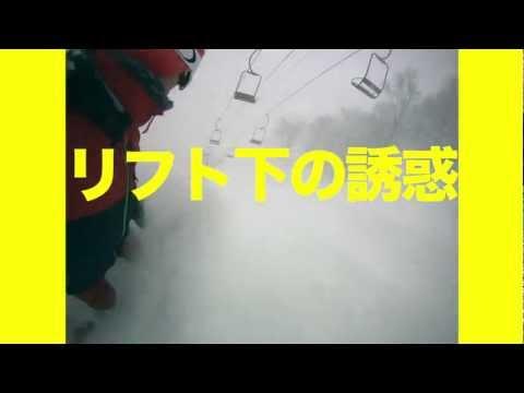 """Car Danchi 6 """"D.I.Y."""" Teaser Japanese version"""
