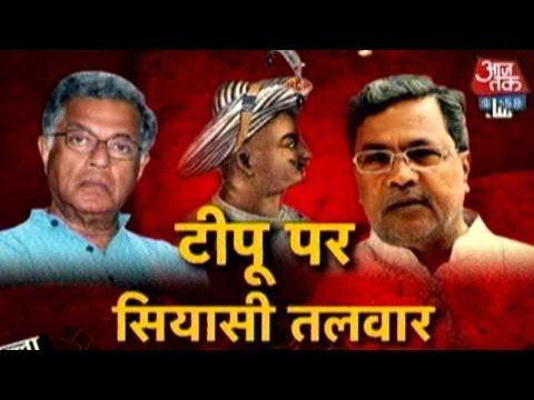 Halla Bol: Girish Karnad Gets Death Threat For Tipu Sultan Issue