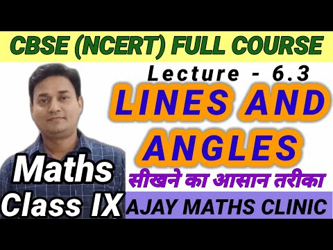 class-ix-ncert-chapter-6-lines-and-angles-lecture-6.3-|-ajay-maths-clinic
