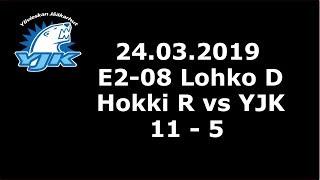 24.03.2019 (E2 - Lohko D) Hokki R - YJK (11-5)