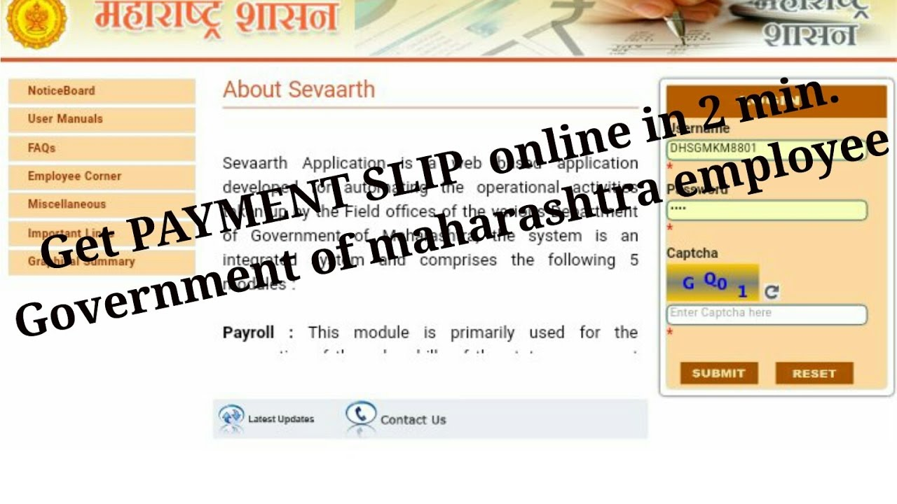 Get your payment slip online in 2 min government of Maharashtra