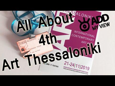 4η Art Thessaloniki International Contemporary Art Fair   Όλα όσα συνέβησαν στην έκθεση