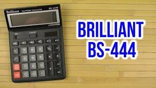 Розпакування Brilliant 12-розрядний BS-444