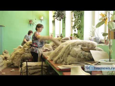 Ручное изготовление валенок в Тверской области