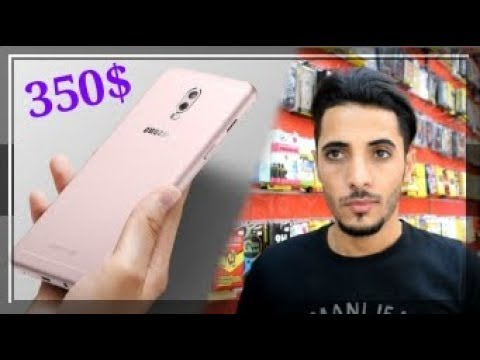 مراجعة هاتف full review galaxy c8 من (master)