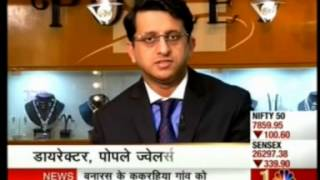 CNBC Awaaz  Samachar 11 Oct 2014 02min 31sec Mr  Rajiv Popley   Dir, Popley & Sons 10 32am mpg