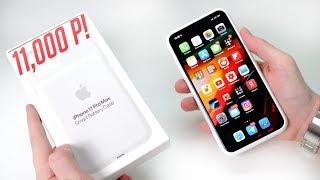 чехол для iPhone 11 Pro Max за 11,000? Smart Battery Case  топ, но не для всех