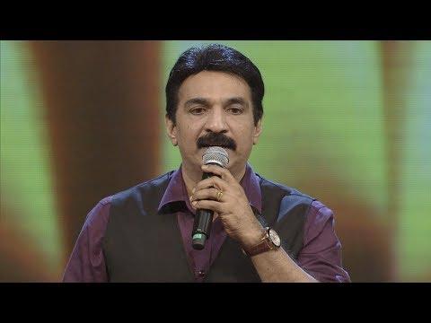 Suvarna Hariharam I  Unni Menon-Performance I Mazhavil manorama