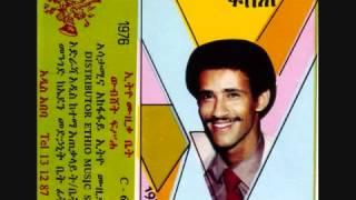 Wubshet Fiseha - Tizita ትዝታ (Amharic)