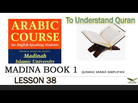 MADINA BOOK 1 FULL COURSE CLASS 38--status of sound plurals and simple analysis