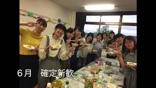 2019 奈良女子大 ハンドボール部 新歓PV②