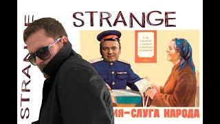 Странный человек и полицейский Навального