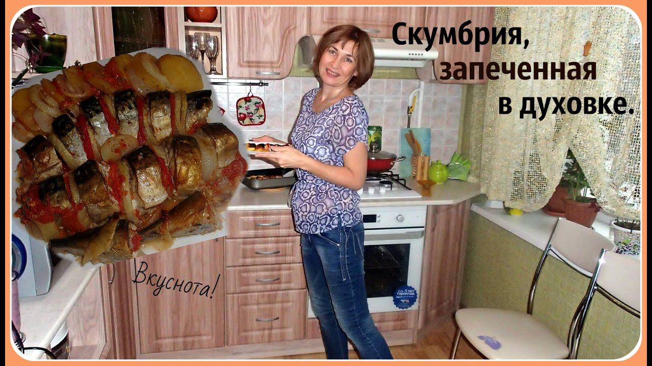 простой рецепт запеченной в духовке картошки с
