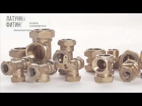 Трубы из нержавеющей стали шлифование Часть 2из YouTube · Длительность: 3 мин30 с