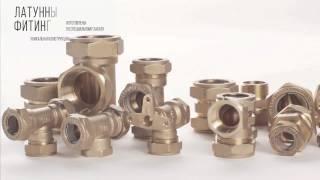 Труба гофрированная из нержавеющей стали производство Neptun гофротруба нержавеющая Neptun(, 2015-02-20T09:57:31.000Z)