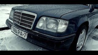 Mercedes W124: ЛЮБИМЕЦ 90-Х