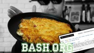 Проверка рецепта: Пельменная пицца (Башорг)
