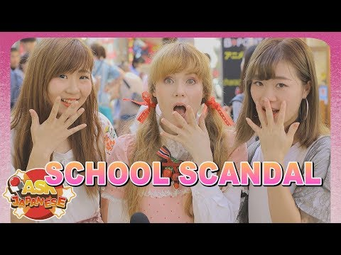 JAPAN's SCHOOL SCANDALS | Incidents that happened to Japanese schoolgirls and boys.