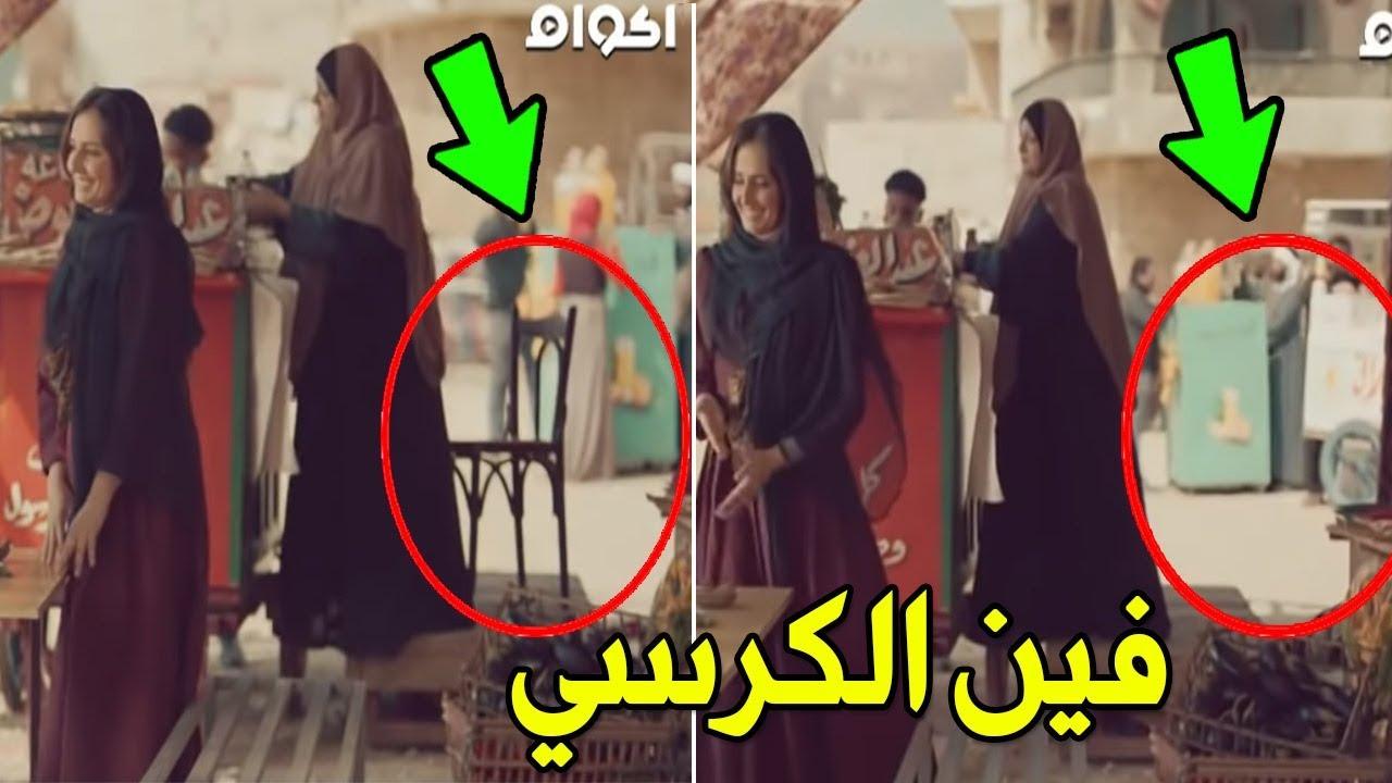أخطاء فادحة  في مسلسل زلزال / رمضان 2019 - محمد رمضان