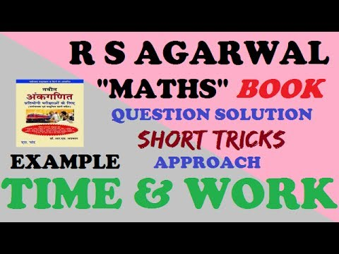 r s agarwal book problem time & work ( EXAMPLE ) short tricks 😀