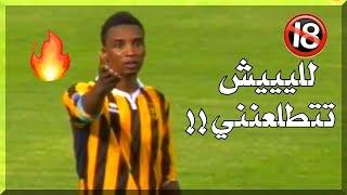 أشهر الاعبين الذين رفضو تبديل المدرب لهم !! ( شوفو وش سوا محمد نور 🔥!! )