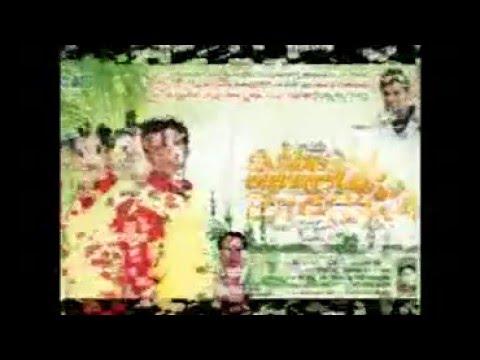 Misrilemanikyam Afsal Vallatholnagar Musthafa song triler