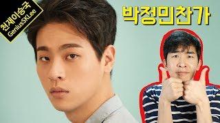 대한민국 최고의 배우가 언급한 유튜버