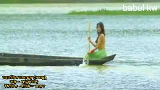 ore neel doria // by pantho kanai // bangla awesome song//