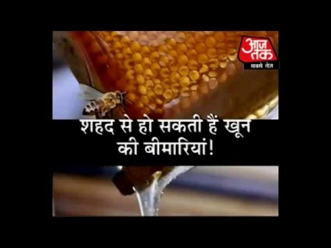 Unhealthy bitter truths about honey in India
