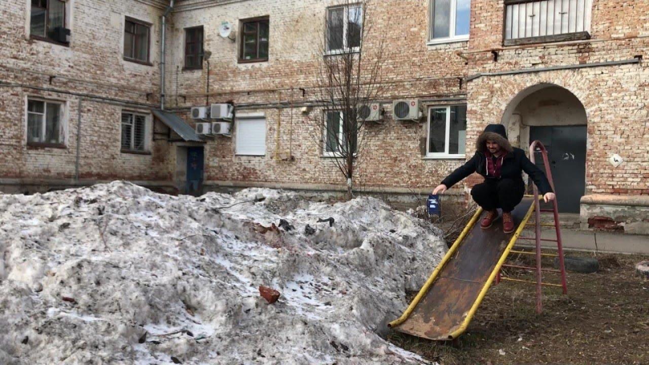 Вася Обломов - Встречает весну!