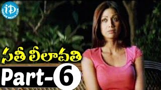 Sathi Leelavathi Full Movie Part 6    Shilpa Shetty, Manoj Bajpai    Anu Malik