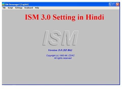 hindi typing software for windows xp free