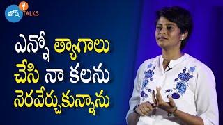 ఆంధ్ర నుంచి ఎవరెస్ట్ దాకా ఆమె ప్రయాణం|Neelima Pudota| Telugu Motivational Videos | Josh Talks Telugu