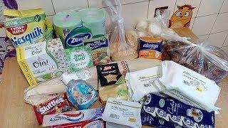 видео Скидки гипермаркета товаров для дома Ашан (Auchan) в Барнауле