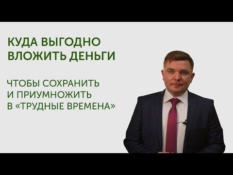 Ставки по депозитам в москве на сегодня