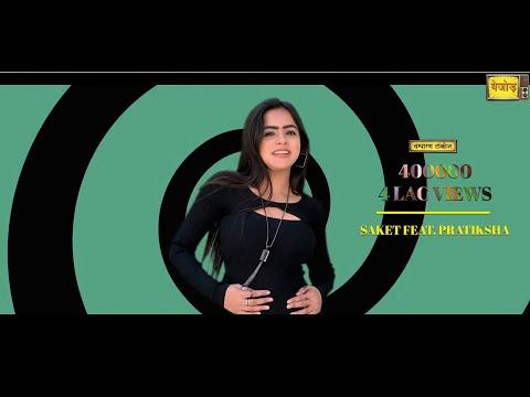 Gorki Patrki Re - Cover Song - गोरकी पतरकी रे - Bhojpuri Song 2018 | Saket & Ashutosh | NeoBihar