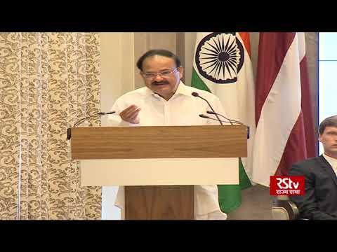 Vice President's Speech   India Latvia Business Forum