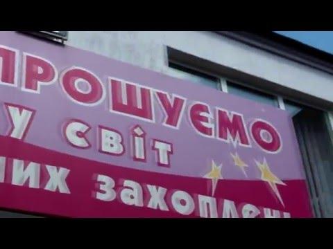 ZаБор Кафе Запорожья zaborzpua