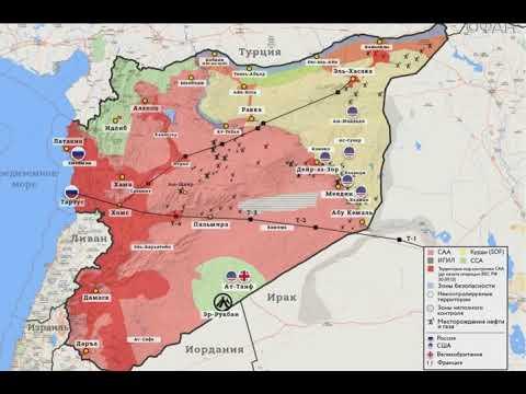 Сирия 5 декабря