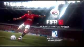 FIFA 12 РОЛИК ЗАСТАВКИ(, 2014-05-27T13:39:17.000Z)