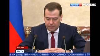 видео как получить румынское гражданство россиянину