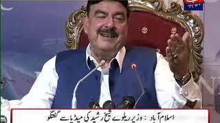 Railway Minister Sheikh Rasheed Talks to Media in Islamabad